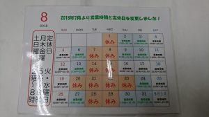 DSC_0185_9.JPG