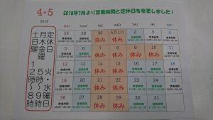DSC_0252_7.JPG