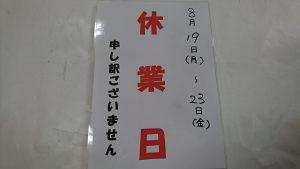 DSC_0268_2.JPG